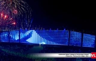 projection-audiovisuelle par VLS a Dubai