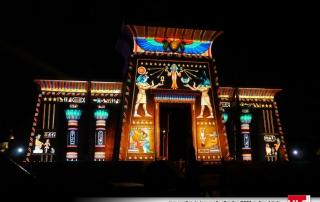 Oziris attraction parc astérix, projection de grandes images