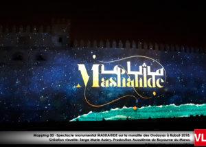 video mapping sur muraille Maroc Rabat