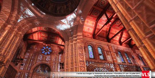 vidéo mapping immersif Basilique de Domremy 2019
